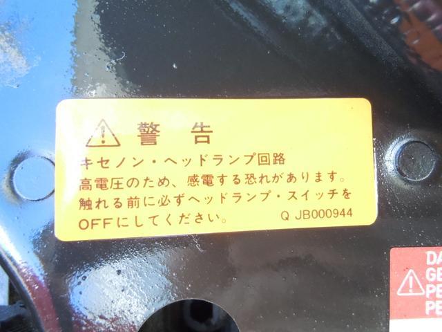 「メルセデスベンツ」「Mクラス」「セダン」「京都府」の中古車71