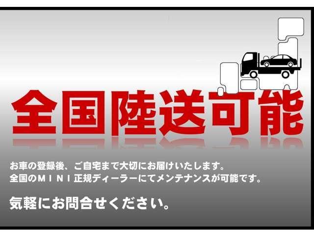 クーパーSD クロスオーバー オール4 弊社デモカーACC(4枚目)