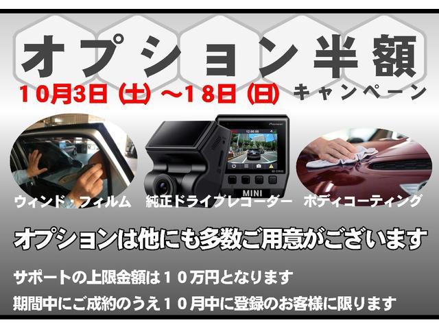 クーパーD クロスオーバー オール4 弊社デモカーバックカメラ禁煙車タッチ式HDDナビバックカメラ電動リアゲート(4枚目)