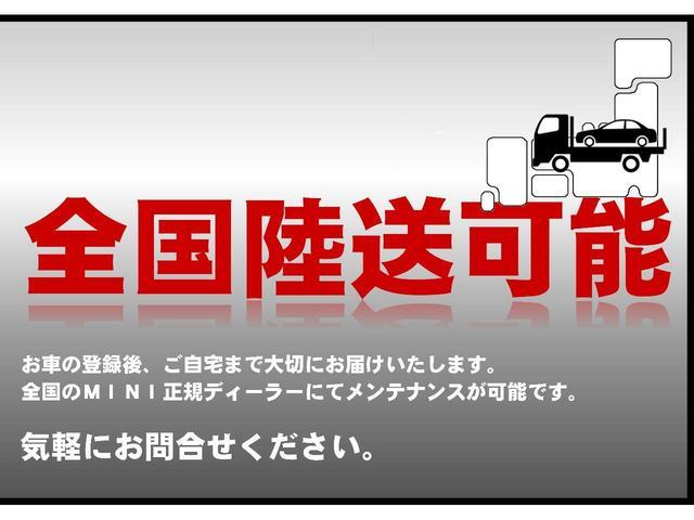 クーパーD クロスオーバー オール4 弊社デモカーバックカメラ禁煙車タッチ式HDDナビバックカメラ電動リアゲート(5枚目)