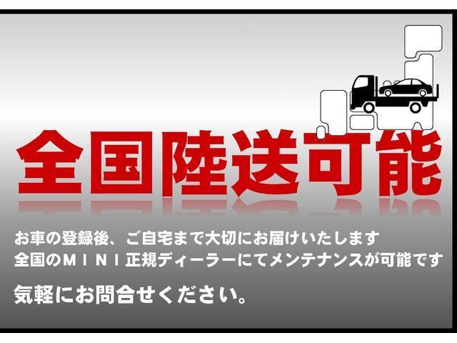クーパーS エナジェティックスタイル バックカメラ ペッパーPKG アクティブクルーズコントロール(4枚目)
