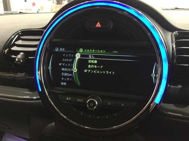 クーパーS クラブマン HDDナビゲーション LEDヘッドライト クルーズコントロール バックカメラ ワンオーナー(25枚目)