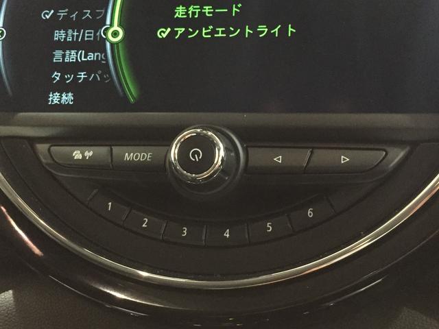 クーパーS クラブマン HDDナビゲーション LEDヘッドライト クルーズコントロール バックカメラ ワンオーナー(26枚目)