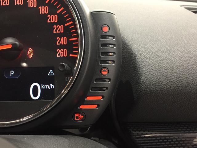 クーパーS クラブマン HDDナビゲーション LEDヘッドライト クルーズコントロール バックカメラ ワンオーナー(34枚目)