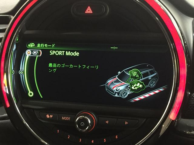クーパーS クラブマン HDDナビゲーション LEDヘッドライト クルーズコントロール バックカメラ ワンオーナー(36枚目)