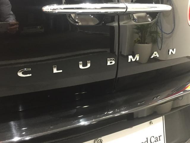 クーパーS クラブマン HDDナビゲーション LEDヘッドライト クルーズコントロール バックカメラ ワンオーナー(72枚目)