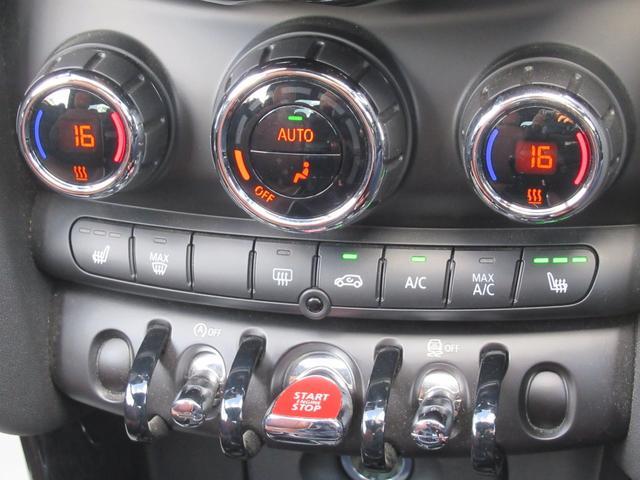 クーパーS コンバーチブル リアビューカメラ ペッパーパッケージ 純正17インチアルミホイール ブラウンレザーシート シートヒーター(60枚目)