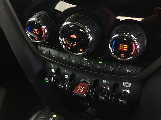 ジョンクーパーワークス クロスオーバー ブラックルーフ 19AW ダイナミカレザー ランフラットタイヤ アラームシステム ヘッドアップディスプレイ HDDナビ Bカメラ LEDヘッドライト ACC 衝突被害軽減ブレーキ(32枚目)