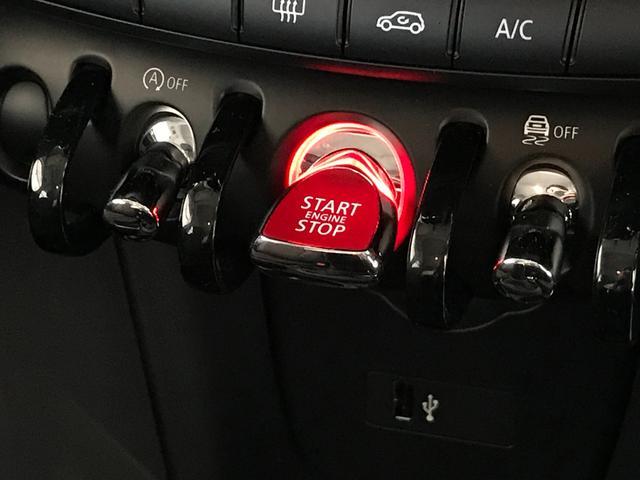 ヴィクトリア ナビパッケージ 純正15インチアルミホイール フロントアームレスト クロームラインエクステリア LEDヘッドライト 純正HDDナビ ユニオンジャックテールランプ 専用サイドスカットル 認定保証(19枚目)