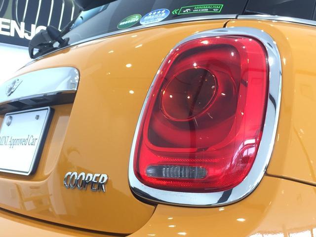 クーパー ナビパッケージ スポーツレザーステアリング LEDヘッドライト LEDフォグランプ ライトパッケージ ワンオーナー ブラックルーフ ホワイトウィンカー クロームインテリア(23枚目)
