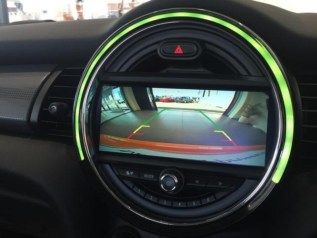 クーパー ワンオーナー ペッパーパッケージ ナビパッケージ バックモニター LEDヘッドライト 走行距離10000km以下 純正15インチアルミホイール コンフォートアクセス 認定保証 純正HDDナビ スペア(20枚目)