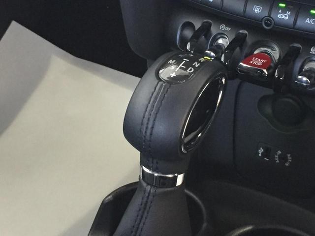 クーパー ワンオーナー ペッパーパッケージ ナビパッケージ バックモニター LEDヘッドライト 走行距離10000km以下 純正15インチアルミホイール コンフォートアクセス 認定保証 純正HDDナビ スペア(35枚目)