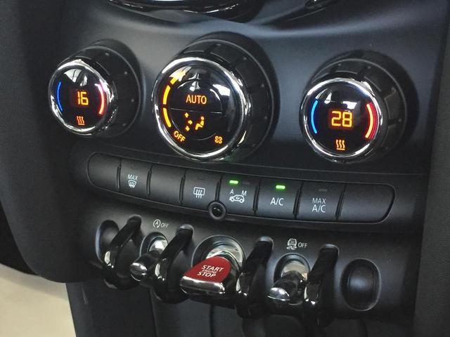 クーパー ワンオーナー ペッパーパッケージ ナビパッケージ バックモニター LEDヘッドライト 走行距離10000km以下 純正15インチアルミホイール コンフォートアクセス 認定保証 純正HDDナビ スペア(36枚目)