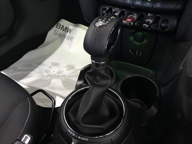 クーパー ミントパッケージ ナビパッケージ スポーツレザーステアリング 認定保証 LEDフォグランプ LEDヘッドライト HDDナビゲーション ホワイトルーフ アイドリングストップ ワンオーナー(11枚目)