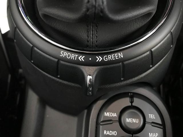 クーパー ミントパッケージ ナビパッケージ スポーツレザーステアリング 認定保証 LEDフォグランプ LEDヘッドライト HDDナビゲーション ホワイトルーフ アイドリングストップ ワンオーナー(23枚目)