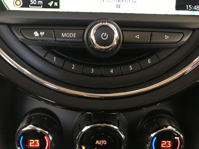 クーパー ミントパッケージ ナビパッケージ スポーツレザーステアリング 認定保証 LEDフォグランプ LEDヘッドライト HDDナビゲーション ホワイトルーフ アイドリングストップ ワンオーナー(24枚目)