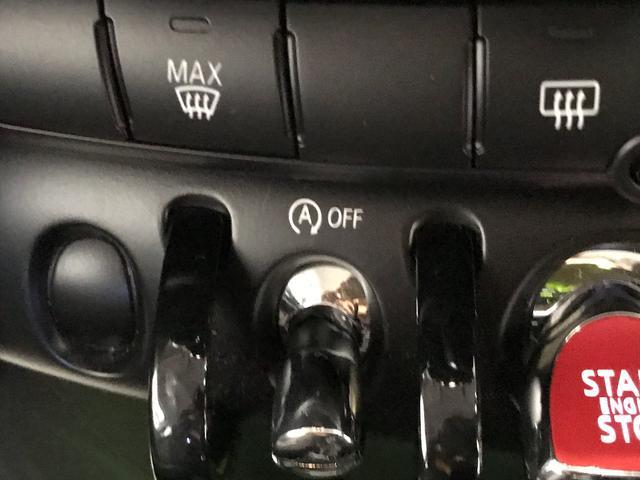 クーパー ミントパッケージ ナビパッケージ スポーツレザーステアリング 認定保証 LEDフォグランプ LEDヘッドライト HDDナビゲーション ホワイトルーフ アイドリングストップ ワンオーナー(28枚目)