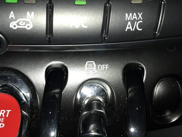 クーパー ミントパッケージ ナビパッケージ スポーツレザーステアリング 認定保証 LEDフォグランプ LEDヘッドライト HDDナビゲーション ホワイトルーフ アイドリングストップ ワンオーナー(29枚目)