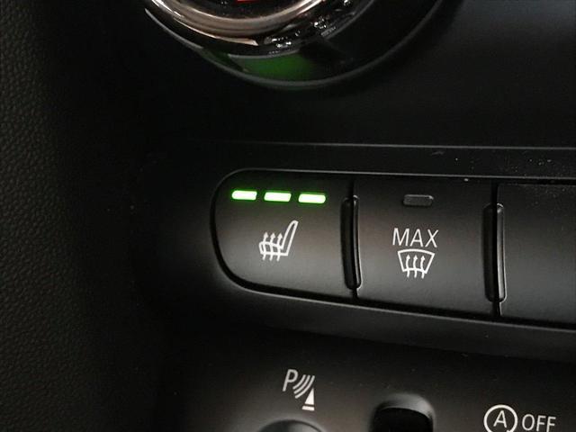 クーパーD ワンオーナー シートヒーター ペッパーパッケージ カメラパッケージ バックカメラ 純正HDDナビ LEDヘッドライト クロスシート ホワイトルーフ 認定中古車 純正15インチアルミホイール(22枚目)