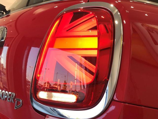 クーパーD ワンオーナー シートヒーター ペッパーパッケージ カメラパッケージ バックカメラ 純正HDDナビ LEDヘッドライト クロスシート ホワイトルーフ 認定中古車 純正15インチアルミホイール(66枚目)