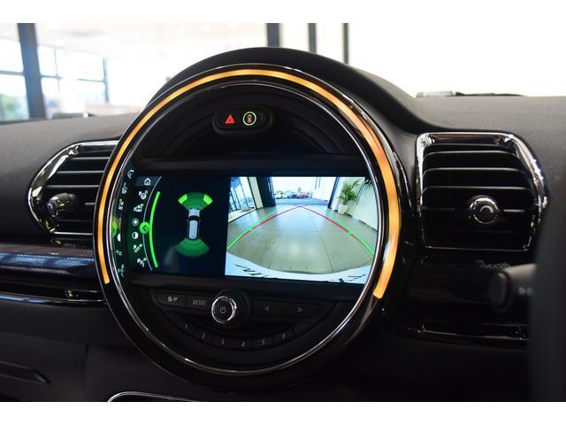 クーパーD クラブマン 弊社デモカー バックカメラ スマートキー 衝突被害軽減ブレーキ アクティブクルーズコントロール 純正タッチ式ナビ ユニオンジャックテールランプ LEDヘッドライト Bluetooth接続機能(10枚目)