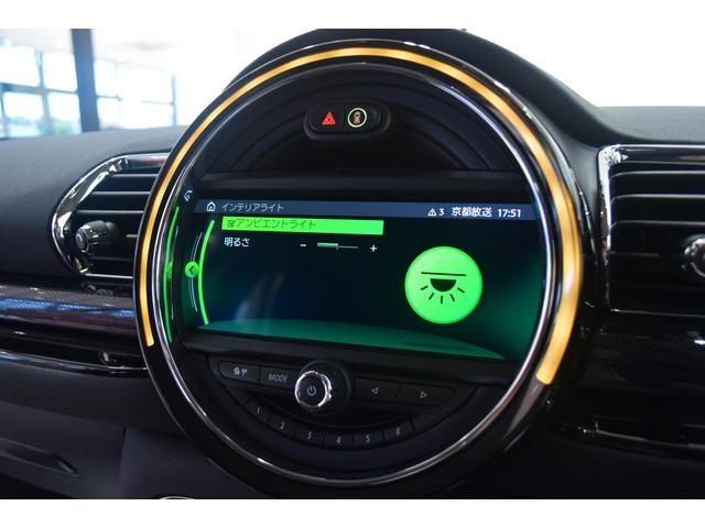 クーパーD クラブマン 弊社デモカー バックカメラ スマートキー 衝突被害軽減ブレーキ アクティブクルーズコントロール 純正タッチ式ナビ ユニオンジャックテールランプ LEDヘッドライト Bluetooth接続機能(24枚目)