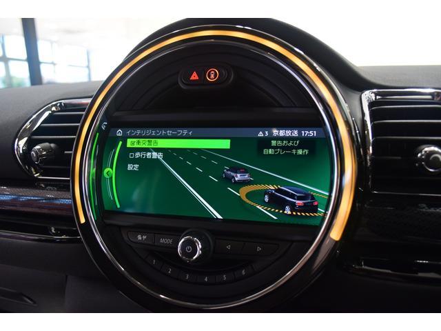 クーパーD クラブマン 弊社デモカー バックカメラ スマートキー 衝突被害軽減ブレーキ アクティブクルーズコントロール 純正タッチ式ナビ ユニオンジャックテールランプ LEDヘッドライト Bluetooth接続機能(26枚目)