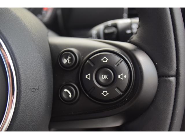 クーパーD クラブマン 弊社デモカー バックカメラ スマートキー 衝突被害軽減ブレーキ アクティブクルーズコントロール 純正タッチ式ナビ ユニオンジャックテールランプ LEDヘッドライト Bluetooth接続機能(30枚目)
