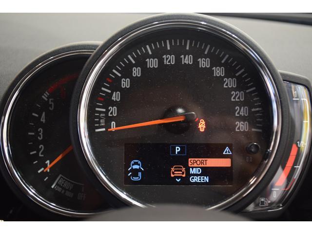 クーパーD クラブマン 弊社デモカー バックカメラ スマートキー 衝突被害軽減ブレーキ アクティブクルーズコントロール 純正タッチ式ナビ ユニオンジャックテールランプ LEDヘッドライト Bluetooth接続機能(31枚目)