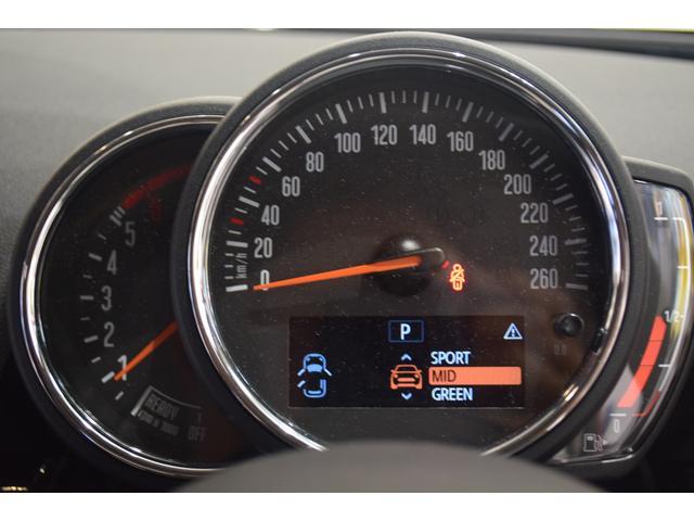 クーパーD クラブマン 弊社デモカー バックカメラ スマートキー 衝突被害軽減ブレーキ アクティブクルーズコントロール 純正タッチ式ナビ ユニオンジャックテールランプ LEDヘッドライト Bluetooth接続機能(32枚目)