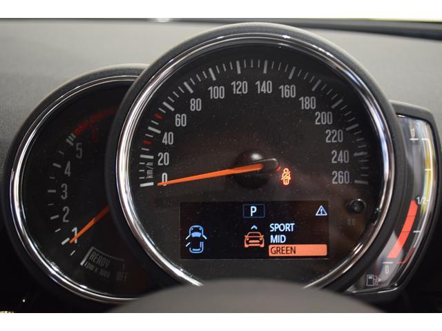 クーパーD クラブマン 弊社デモカー バックカメラ スマートキー 衝突被害軽減ブレーキ アクティブクルーズコントロール 純正タッチ式ナビ ユニオンジャックテールランプ LEDヘッドライト Bluetooth接続機能(33枚目)