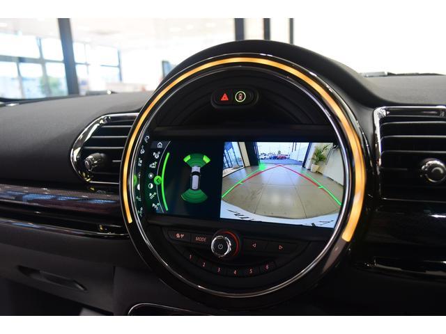 クーパーD クラブマン 弊社デモカー バックカメラ スマートキー 衝突被害軽減ブレーキ アクティブクルーズコントロール 純正タッチ式ナビ ユニオンジャックテールランプ LEDヘッドライト Bluetooth接続機能(36枚目)