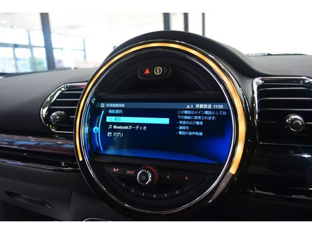 クーパーD クラブマン 弊社デモカー バックカメラ スマートキー 衝突被害軽減ブレーキ アクティブクルーズコントロール 純正タッチ式ナビ ユニオンジャックテールランプ LEDヘッドライト Bluetooth接続機能(37枚目)