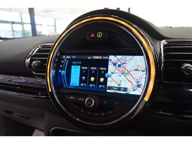 クーパーD クラブマン 弊社デモカー バックカメラ スマートキー 衝突被害軽減ブレーキ アクティブクルーズコントロール 純正タッチ式ナビ ユニオンジャックテールランプ LEDヘッドライト Bluetooth接続機能(38枚目)