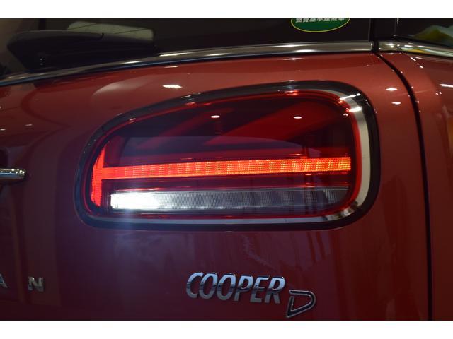 クーパーD クラブマン 弊社デモカー バックカメラ スマートキー 衝突被害軽減ブレーキ アクティブクルーズコントロール 純正タッチ式ナビ ユニオンジャックテールランプ LEDヘッドライト Bluetooth接続機能(65枚目)