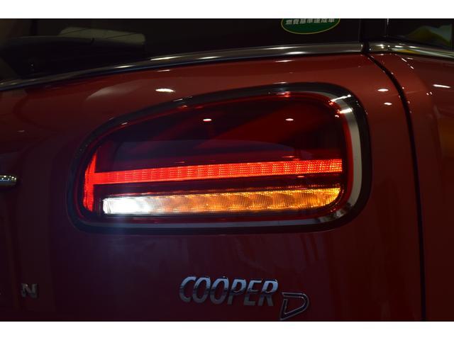 クーパーD クラブマン 弊社デモカー バックカメラ スマートキー 衝突被害軽減ブレーキ アクティブクルーズコントロール 純正タッチ式ナビ ユニオンジャックテールランプ LEDヘッドライト Bluetooth接続機能(66枚目)