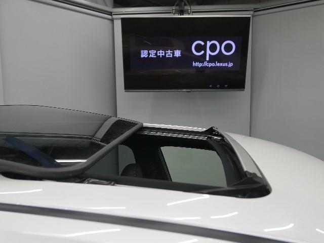 NX200t Fスポーツ LEXUS認定中古車(20枚目)