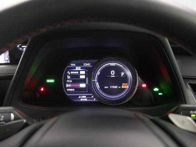 「レクサス」「UX」「SUV・クロカン」「大阪府」の中古車12