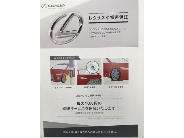 「レクサス」「NX」「SUV・クロカン」「大阪府」の中古車3