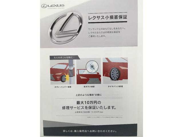IS200t ヒョウジュン LEXUS認定中古車(2枚目)