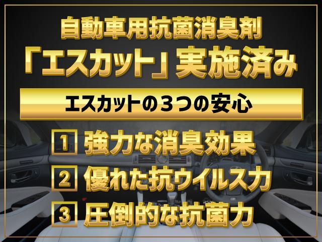 IS200t ヒョウジュン LEXUS認定中古車(3枚目)