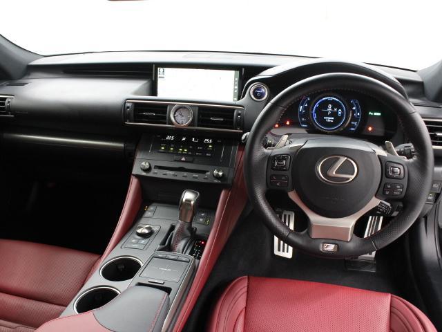 RC300h Fスポーツ クリアランスソナー ブラインドスポットモニター リヤクロストラフィックアラート 三眼フルLEDヘッドランプ ムーンルーフ 禁煙車(8枚目)