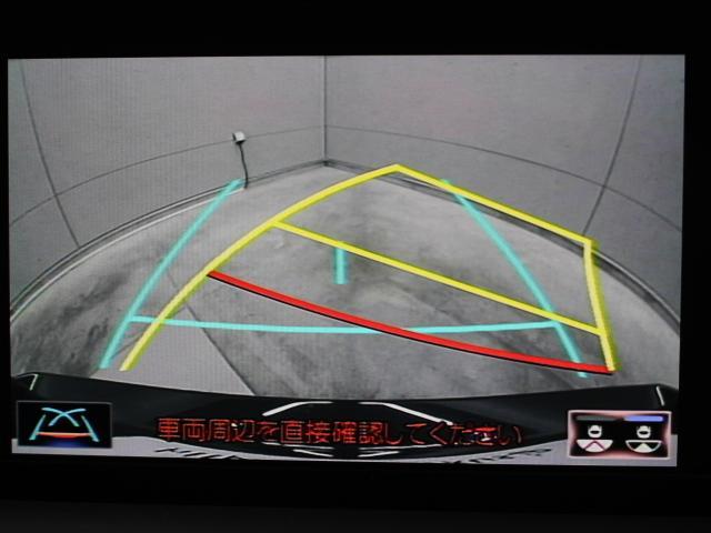 RC300h Fスポーツ クリアランスソナー ブラインドスポットモニター リヤクロストラフィックアラート 三眼フルLEDヘッドランプ ムーンルーフ 禁煙車(10枚目)