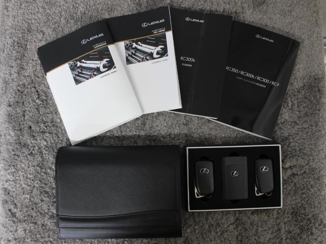 RC300h Fスポーツ クリアランスソナー ブラインドスポットモニター リヤクロストラフィックアラート 三眼フルLEDヘッドランプ ムーンルーフ 禁煙車(20枚目)