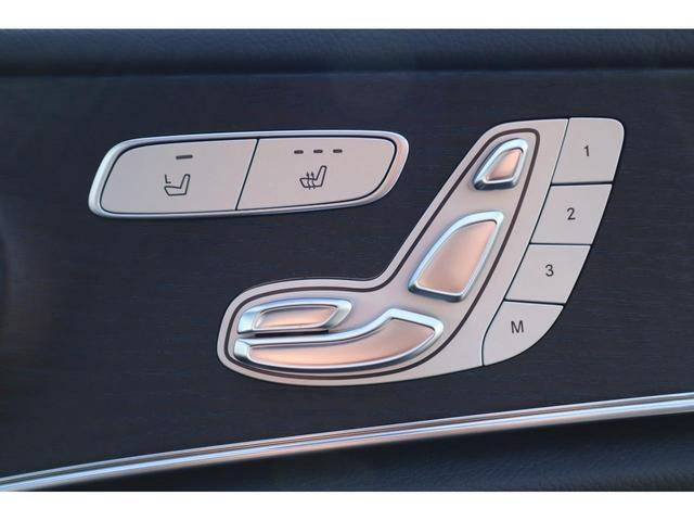 E200 アバンギャルド スポーツ 2年保証 車検整備付(22枚目)