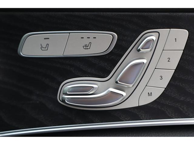 E200 アバンギャルド スポーツ 認定中古車2年保証 ダイヤモンドホワイト(24枚目)