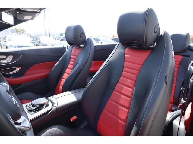 E400 4マチック クーペ スポーツ エクスクルーシブパッケージ 赤黒コンビレザー ヘッドアップディスプレイ ブルメスターサウンド 黒幌 認定中古車2年保証(28枚目)