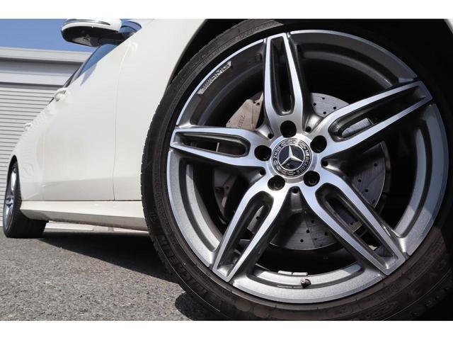 E200 アバンギャルド スポーツ 認定中古車2年保証 ダイヤモンドホワイト(14枚目)