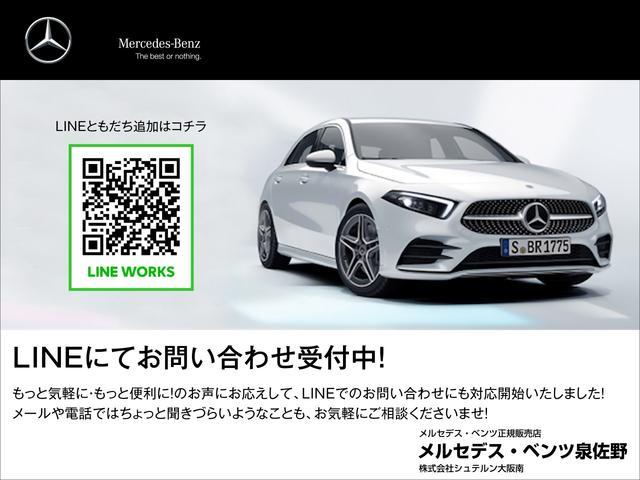 E250 アバンギャルド スポーツ レザーP 認定中古車2年保証(3枚目)