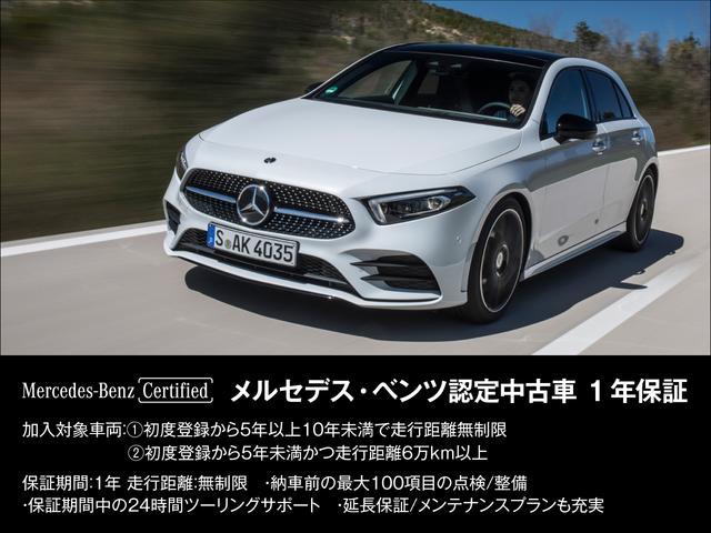 私たち株式会社シュテルン大阪南は、輸入車の販売、アフターサービスを中心とした事業を通じて、持続可能な社会実現に貢献する企業として、成長して参ります。【お問い合わせ電話番号072-461-1411】